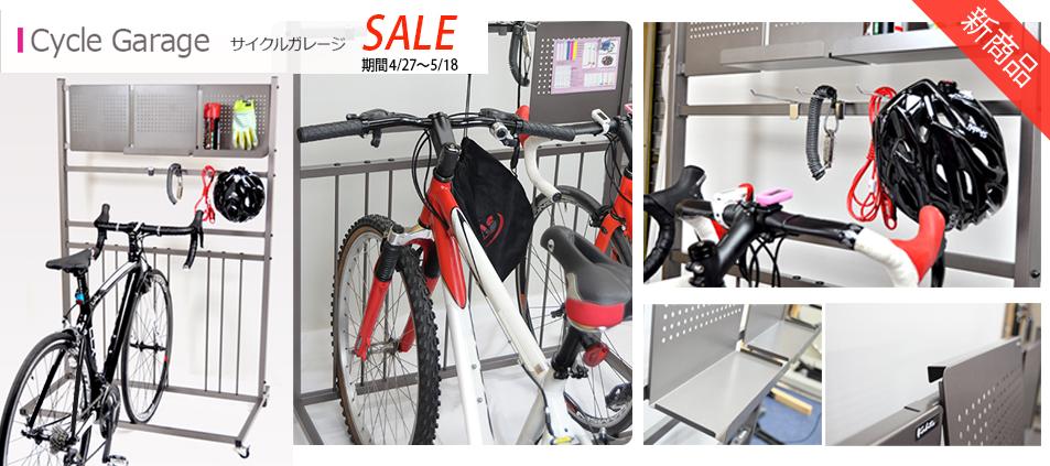 garage0001-05-12