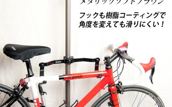 kabuto99 自転車スタンドの製造 34%までコストダウンに成功しました。