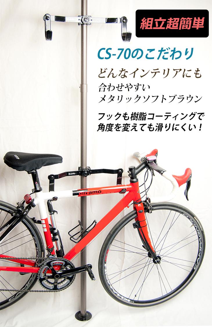 cs-70-tokucyou-003